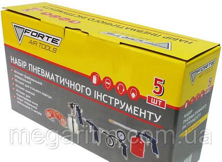 Набор пневмоинструментов Forte AT KIT-5S, фото 2