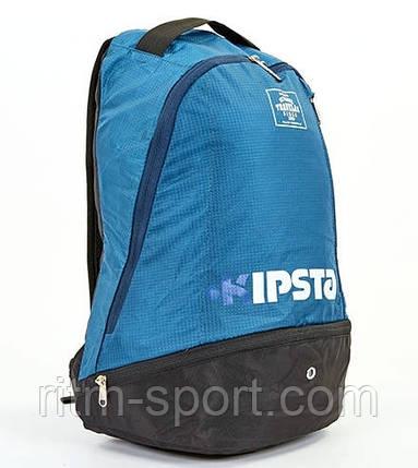Рюкзак спортивний KIPSTA 21L, фото 2
