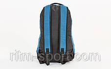 Рюкзак спортивний KIPSTA 21L, фото 3