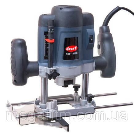 Фрезерная машина Craft CBF 1500E, фото 2