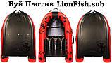 Буй Плот LionFish.sub Мини Лодка (90см) для подводной охоты, фото 2