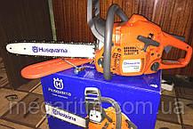 Бензопила Husqvarna 140 + Напильник Оregon 4,0, фото 3