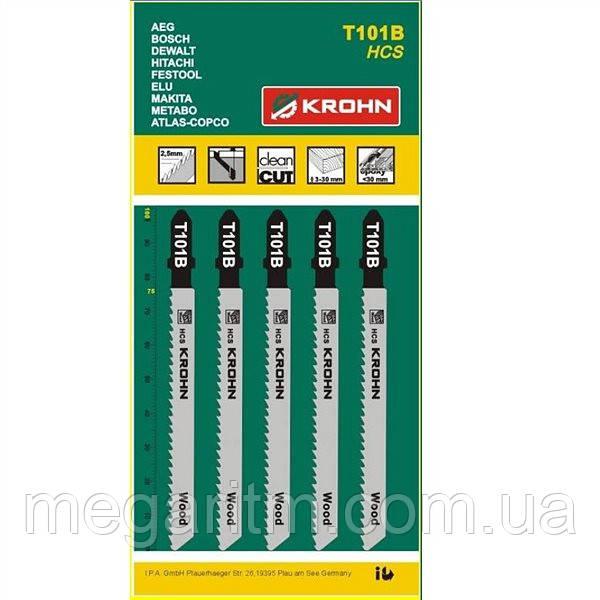 Набор полотен для лобзика KROHN T101B (5 шт.)