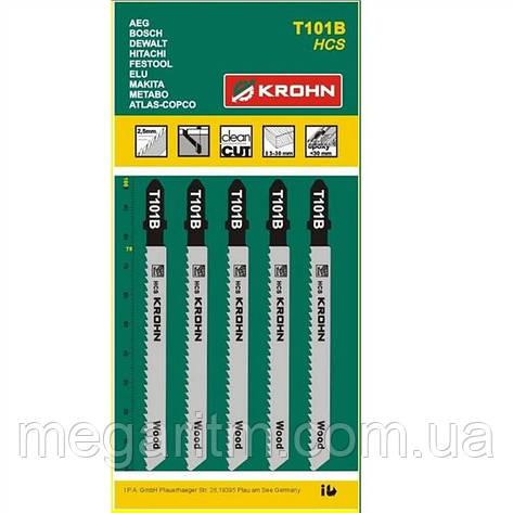 Набор полотен для лобзика KROHN T101B (5 шт.), фото 2