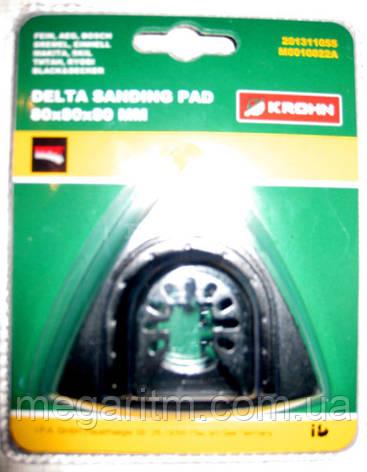 Полотно для реноватора KROHN M0010022А (дельта насадка 80х80х80 мм), фото 2