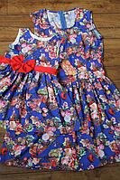 """Гламурные летние платья в стиле """"Family look"""" - """"Синее с красным поясом"""