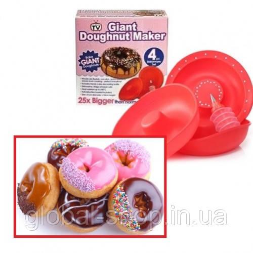Формы силиконовые 4 штуки для выпечки гигантских огромных пончиков