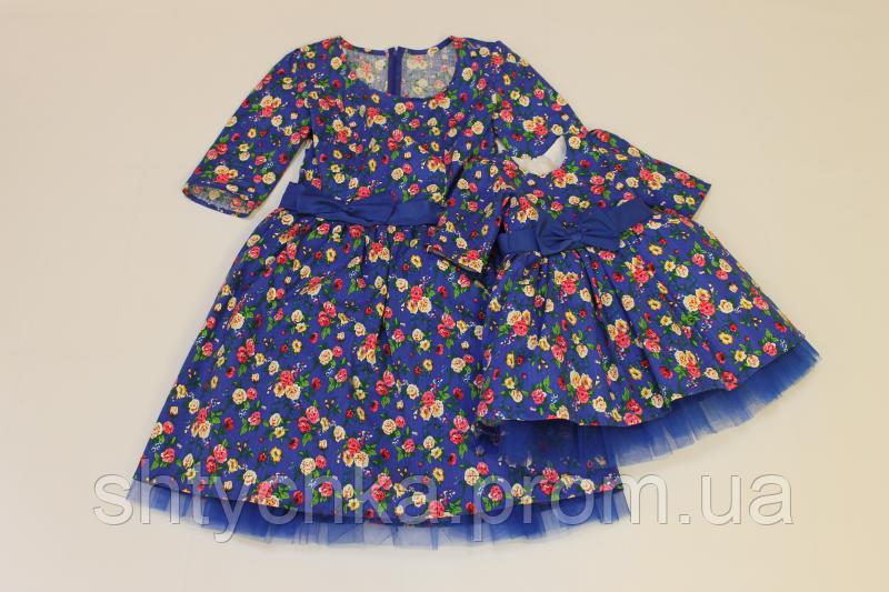 """Платья на маму и доченьку в стиле Фемели лук """"Синее  в цветочек"""" с рукавами"""