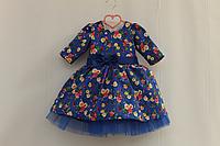 """Нарядное платье на девочку """"Синее в цветочек"""" с длинным рукавом"""