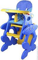 Стульчик-трансформер TILLY Premier BT-HC-0010 BLUE 2 в 1