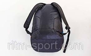 Рюкзак спортивный KIPSTA KP707 (43 * 29 * 17 см), фото 2