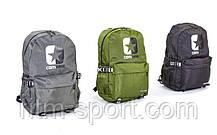 Рюкзак CONV 18L (45x29x14 см, цвета в ассортименте), фото 3