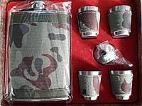 Подарочный, туристический набор Gjuotai дорожных стаканчиков 4 шт. 70 мл. и фляги Хаки
