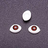 "Фурнитура ""Живые глазки"" пара цвет коричневый зрачок d-6мм 8х12мм фас.50пар"