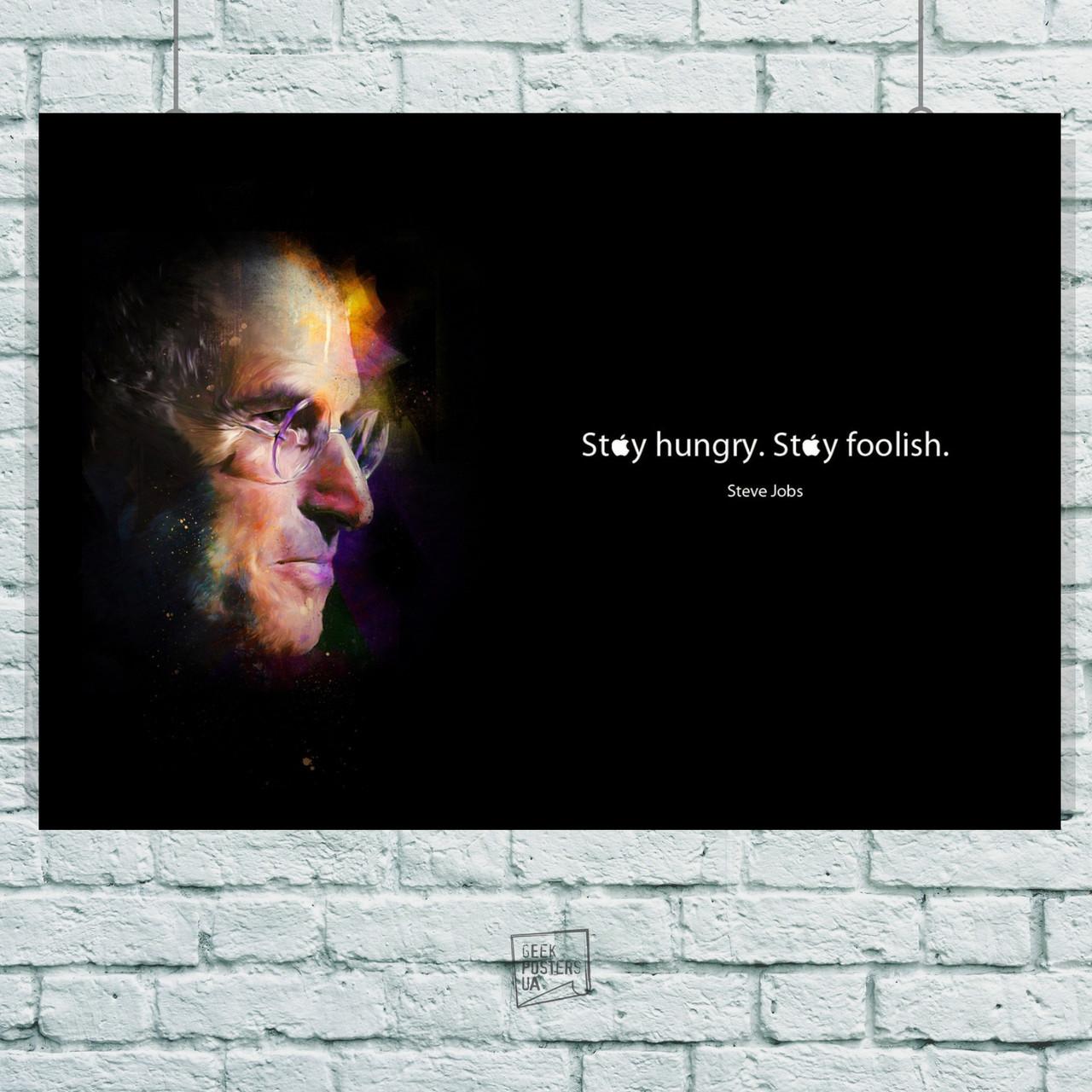 Постер Steve Jobs: Stay hungry, stay foolish. Размер 60x42см (A2). Глянцевая бумага