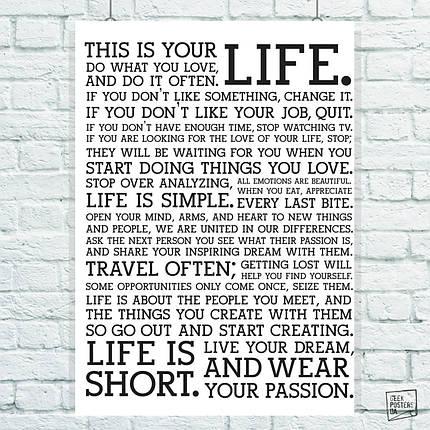 "Постер ""This is your life"", мотивационный постер на английском яыке. Размер 60x45см (A2). Глянцевая бумага, фото 2"