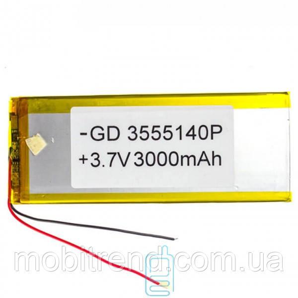 Аккумулятор GD 3555130P 3000mAh Li-ion 3.7V
