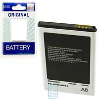 Аккумулятор Samsung EB504465VU 1500 mAh S8500 AAAA/Original в блистере