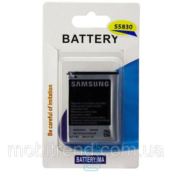 Аккумулятор Samsung S5830 1350 mAh A класс