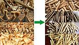 Брикетировщик опилок, Изготовление брикетов из опилок., фото 4