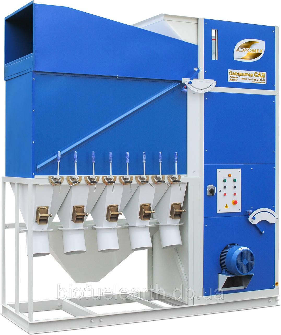 Завод АЭРОМЕХ-сепаратор САД-30 для очистки и калибровки зерна