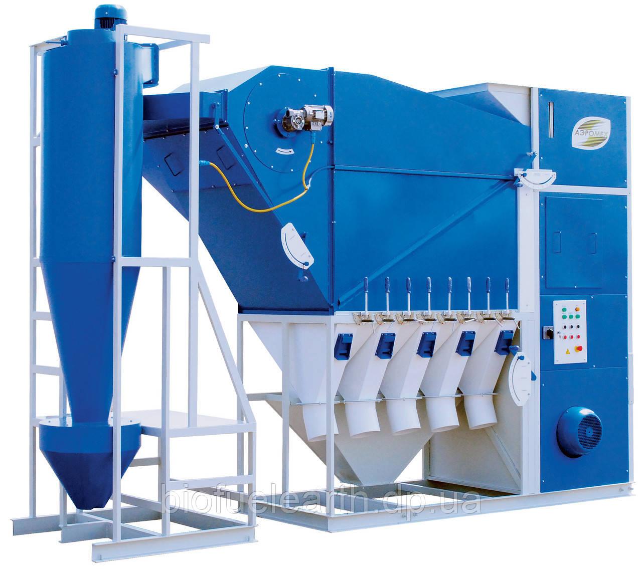 Очистка зерна от АЭРОМЕХ -сепаратор САД-50 с циклоном (воздушная очистка зерна)