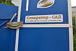 Аэродинамический зерновой сепаратор САД-10 - очистка зерна, фото 2