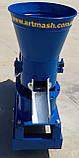 Гранулятор Артмаш 11 кВт., фото 3