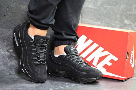 Топ продаж Кроссовки Найк аир макс 95 черные спортивные демисезонные  (реплика) Nike Air Max 95 Black 40aa66cae50