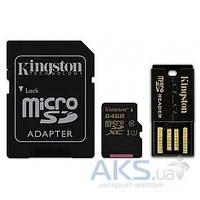 Карта памяти Kingston 64GB microSDXC Class 10 + SD adapter + USB reader (MBLY10G2/64GB)