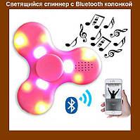 Led спиннер Bluetooth Speaker, Fidget Spinner с блютуз колонкой светящийся!Акция
