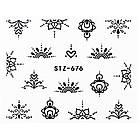 Наклейки для Ногтей Водные Черного Цвета Серия STZ 676 Цветы, Пластина  6,5 х 5 см, фото 2