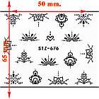 Наклейки для Ногтей Водные Черного Цвета Серия STZ 676 Цветы, Пластина  6,5 х 5 см, фото 3
