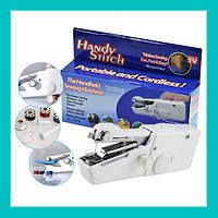 Ручная швейная машинка Handy Stitch!Купи сейчас