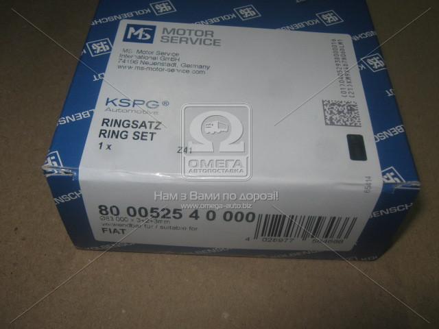 Кольца поршневые PSA 83,00 1,9TD XUD9TE 3x2x3 (пр-во KS), 800052510000