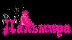 """""""Пальмира"""" - прямой поставщик модной одежды оптом и в розницу от производителя"""