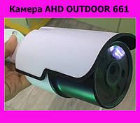 Камера AHD OUTDOOR 661!Купить сейчас