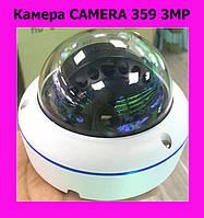 Камера CAMERA 359 3MP!Купи сейчас