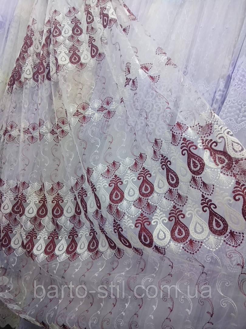 Тюль(гардина) из фатина с бордово-белой вышивкой. Высота 2. 8 м.