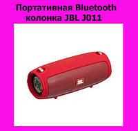 Портативная Bluetooth колонка JBL J011