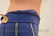 Джинсы женские с полосой на флисовой подкладке, фото 2