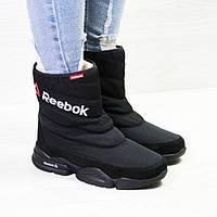 Женские зимние дутики Reebok 6558 черные