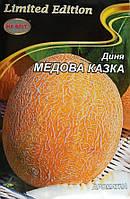 Дыня Медовая сказка 10 г (НК Элит)