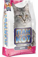 Сухой корм Пан Кот — Микс Сухой полноценный корм для кошек  содержанием рыбы, говядины, курицы 10 кг