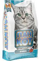 Пан Кот — Рыба Сухой полноценный корм для кошек с содержанием морской рыбы 10 кг