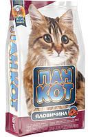 Сухой корм для кошек Пан Кот — Яловичина Специально разработанный рецепт на основе говяжьего мяса 10 кг