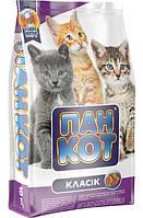 Сухой корм Пан Кот — Класик Специальный рецепт для котят всех пород 10 кг