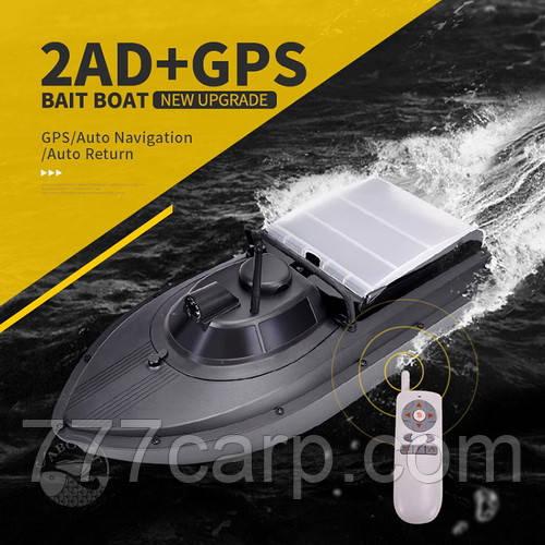 Кораблик для прикормки JABO-2AD-20A-GPS с функцией автовозврата