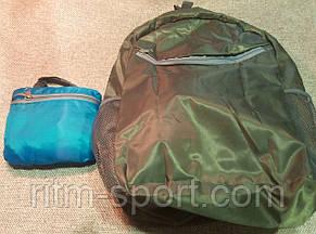 Рюкзак спортивный складной ( 35 L), фото 2
