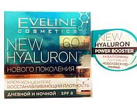 Интенсивный лифтинг крем-концентрат дневной и ночной SPF8 Eveline Cosmetics BioHyaluron 4D 60+ 50ml.